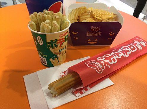 東京おかしランド 揚げたてポテトチップス、ポテりこ、ポテチュロ