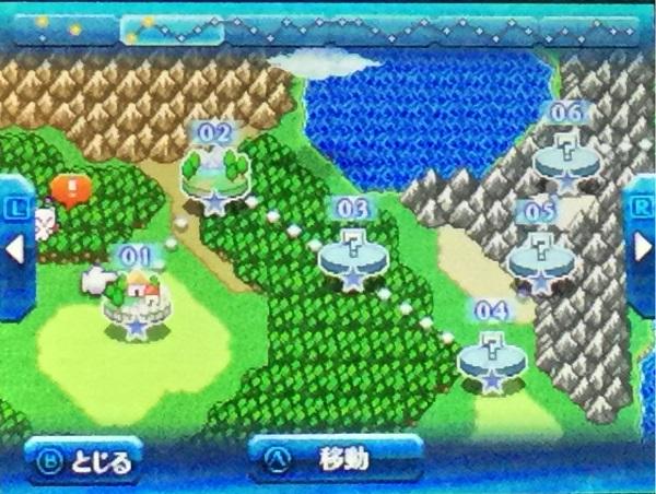 ピクトロジカ ファイナルファンタジー≒(3DS版) 章選択画面