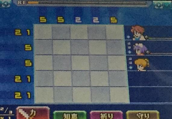 ピクトロジカ ファイナルファンタジー≒(3DS版) クエスト2