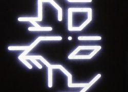 音のアーキテクチャ展 ロゴ映像1