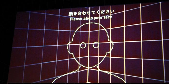 音のアーキテクチャ展 自分の顔が映像に登場する作品