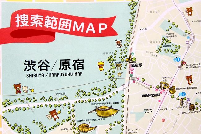 リラックマ探偵とおとぎの国の事件簿 捜索範囲MAP