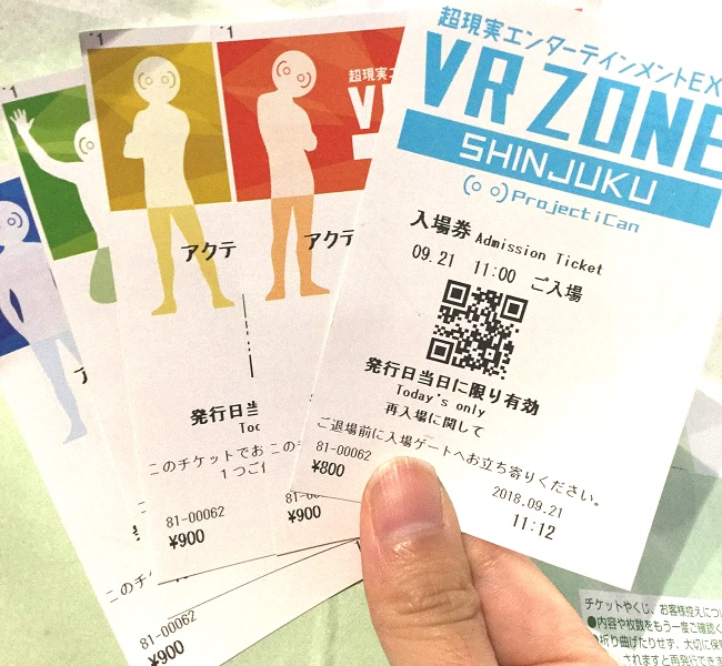 VR ZONE新宿 1day4チケットセット