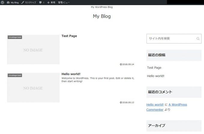 無料WordpressテーマCocoonのデザイン