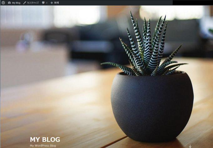 初期Wordpressテーマのデザイン