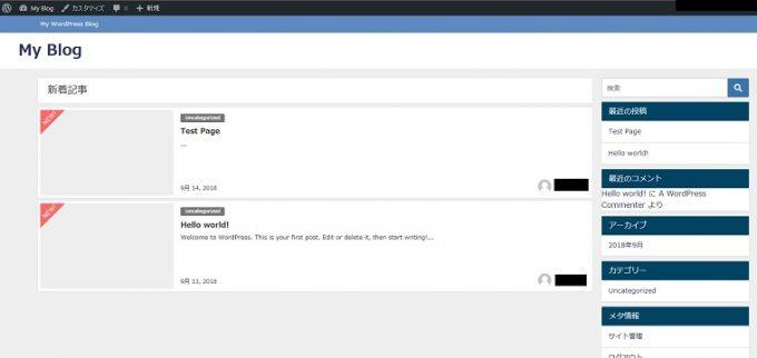 有料WordpressテーマDiverのデザイン