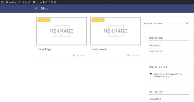 有料WordpressテーマJINのデザイン