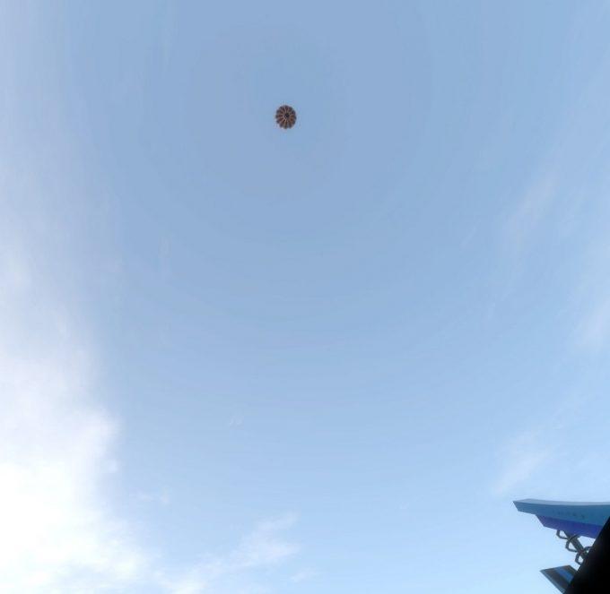 UltimateBoosterExperience Giant Swing 空が青い