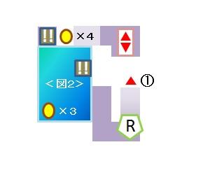 Light Tracer4-2 マップ2
