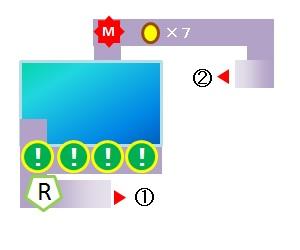 Light Tracer4-4 マップ3