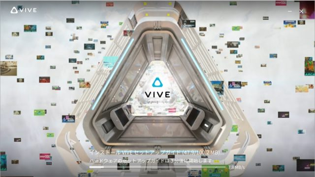 HTC VIVEのセットアップ方法10 インストール画面