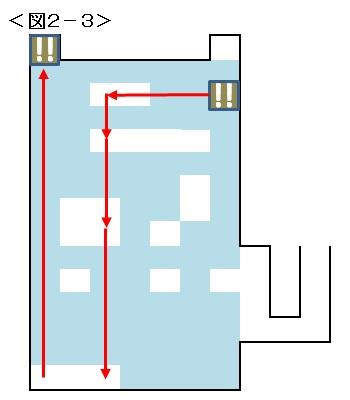 Light Tracer4-2 2つ目のスイッチを踏むルート