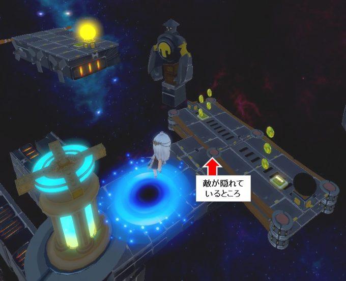 Light Tracer5-1 3つめのスイッチは隠れている敵に注意
