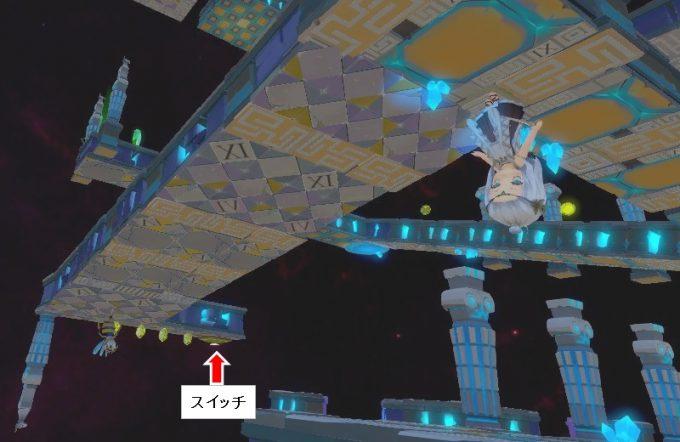 Light Tracer6-1 ハチを倒してスイッチを踏みに行く