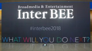Inter BEE看板