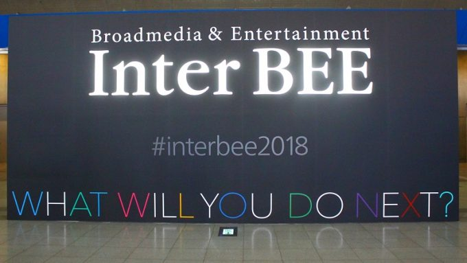 Inter BEE看板