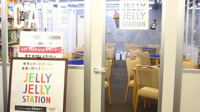 Jelly Jelly Station柏駅前店 入口