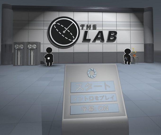 The Labタイトル画面