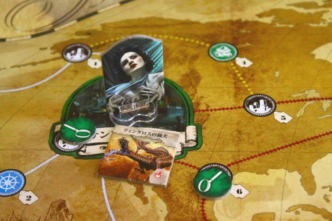 エルドリッチホラー ソロプレイ ティンダロスの猟犬が襲い掛かる