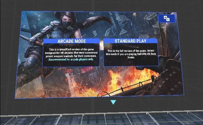 サイレントVR ゲームモード選択
