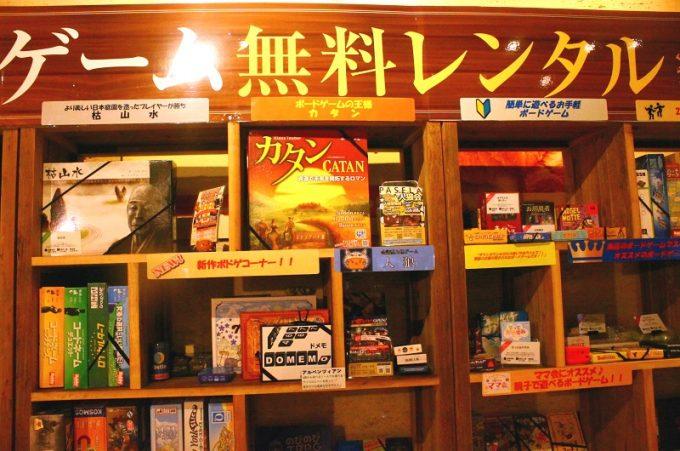 カラオケパセラ ボードゲームレンタル棚1