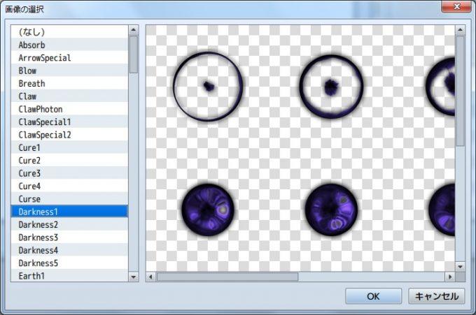 RPGツクールMV プラグインパラメータ ファイル選択2