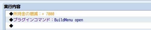 Window_Selectableの共通処理をまとめるSceneを作る イベントの設定