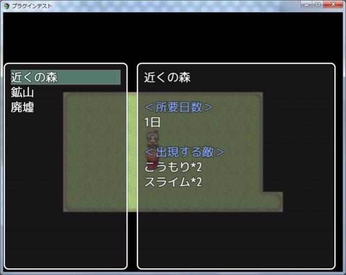 RPGツクールMV Window_Selectableで選択した項目におうじて表示を切り替えるウィンドウを作る おまけ実行結果