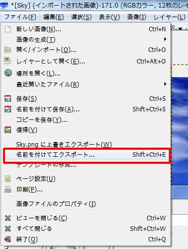 ツクールVXAce素材をツクールMVに変換 エクスポート
