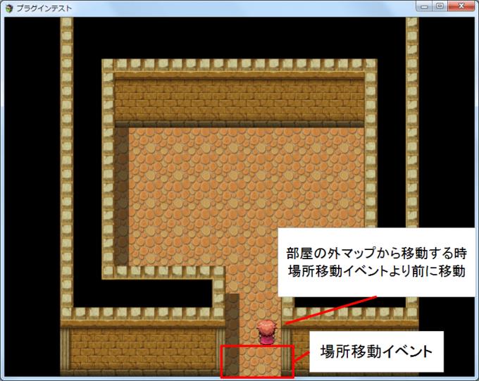 RPGツクールMVでマウスでもプレイしやすいゲームを作る方法 場所移動の罠4