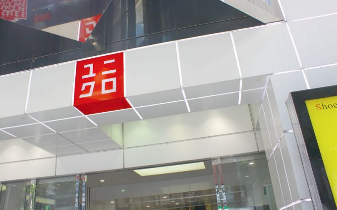 なぞともカフェ渋谷店 ビル1F