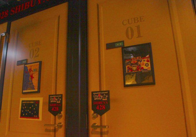 なぞともカフェ ミッションCUBEの部屋