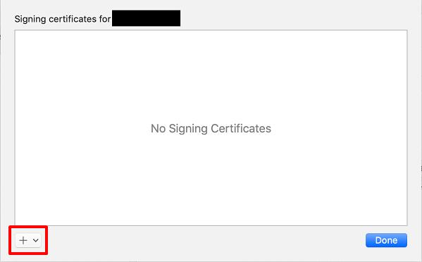 iOSアプリビルド準備13 署名設定完了