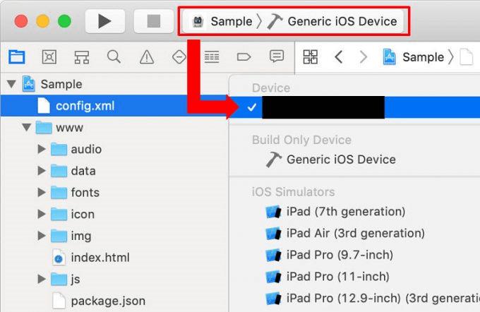 Xcodeを使ってiOSアプリの実機テストする1 デバイスを選択する
