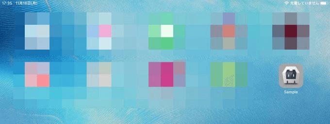 Xcodeを使ってiOSアプリの実機テストする3 ホーム画面のアプリアイコンをクリックする